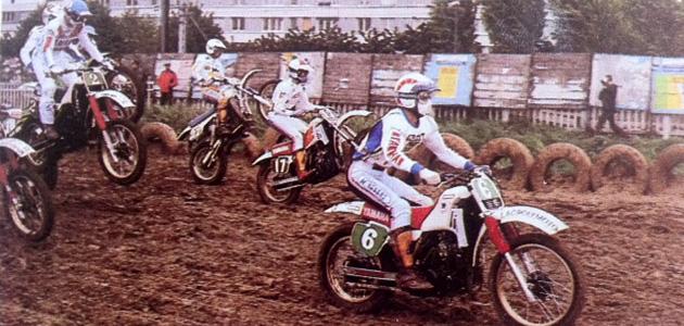 Saison : Championnat de France 250 inter 1983, partie 5