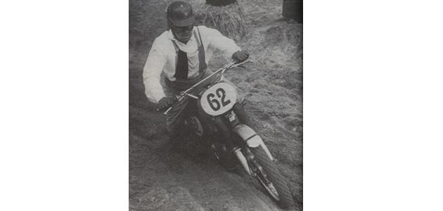 Grand Prix Suisse 1954