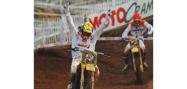 Grand Prix France 1991  125cc