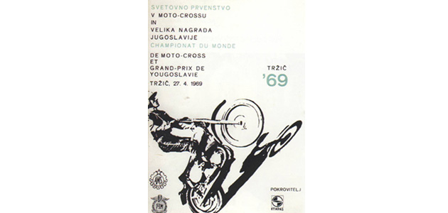Grand Prix Yougoslavie 1969 250cc
