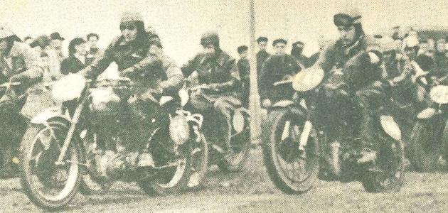 Romainville 1949